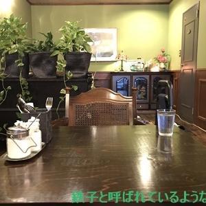 2019年12月・たべもの その1~中山・喫茶Amber~