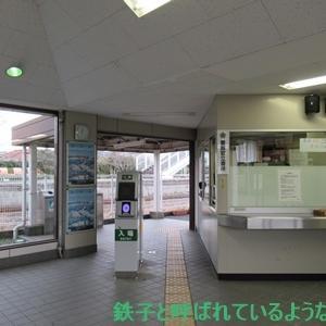 2019年12月・年末千葉旅 その2~1日目 JR内房線・岩井駅~