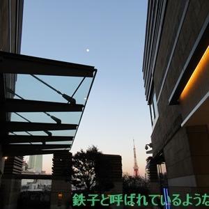 2020年2月・六本木 天空ノ鉄道物語 その19~天空ノ鉄道物語 その18~