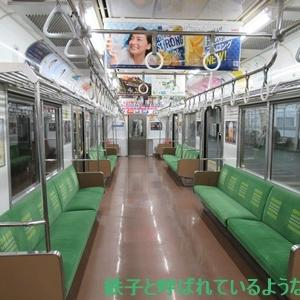 2019年3月・神奈川県スタンプ集め その10~鶴見線・鶴見駅-海芝浦駅~