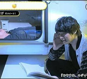 声優の関智一さんが生放送中にカプセルの中でイビキをかきながらガチ寝!!!【動画あり】