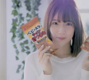【動画】 声優の内田真礼さんが『ベビースターラーメン』のテレビCMに顔出し単独出演!!!!