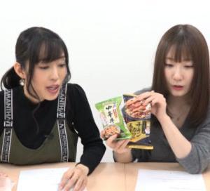 【声優動画】  フリーズドライ食品の進化に驚く日笠陽子さんと日高里菜さん!!