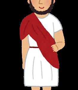 【悲報】古代ローマ人「タダで食料を貰えるから競馬や剣闘を見たり風呂に入ったりすることくらいしかやることねぇなぁ」
