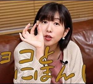 茅野愛衣さんが、チョコと日本酒を楽しむ動画