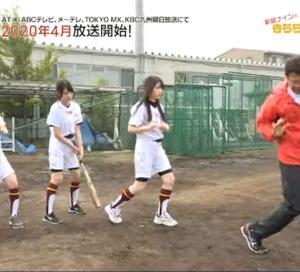 【動画】 今回は女性声優の3人が古田敦也さんからバッティングを教わる!!!