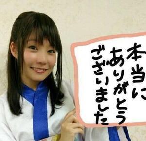 【悲報】本渡楓さん、爆死声優界のエースから卒業してしまうwwwww