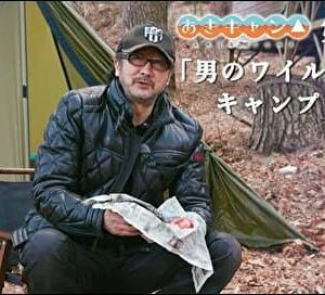 【動画】 大塚明夫さんがいよいよキャンプごはんの調理へ!!