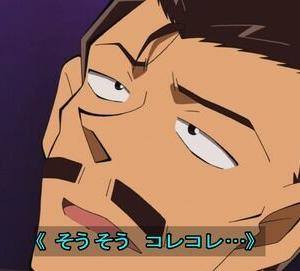 【名探偵コナン】第739話…もうこれ麻酔中毒者w(リマスター感想)