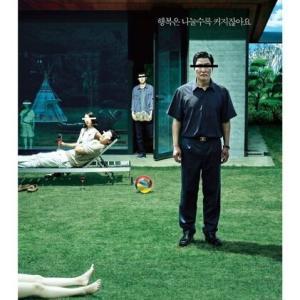 【画像】日本の広告業界、世界トップクラスに有能だったことが判明wwww