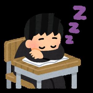 教室で寝ぼけていたら…