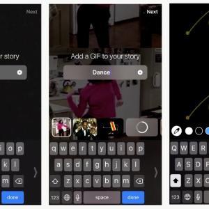 インスタストーリーズカメラ「作成」モードに「GIFアニメ検索(Giphy)」実装。選んで背景全画面表示。Instagram新機能アップデート最新情報2019年10月