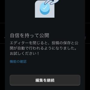 ワードプレスアプリとはw相変わらずポンコツすぎてつらい。iOS 13でダークモードには対応。
