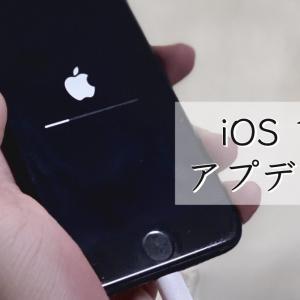 iPhoneをiOS 14にアップデートしてみたメモ。YouTubeはPIP非対応、ブラウザでながら見は可能。アプリの自動整理/カテゴリ分類良さも便利かも※随時更新