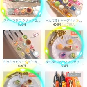 """夏のゼリーまつりスタート⭐️""""夏のクリーマ限定企画 ⭐️福袋を販売"""