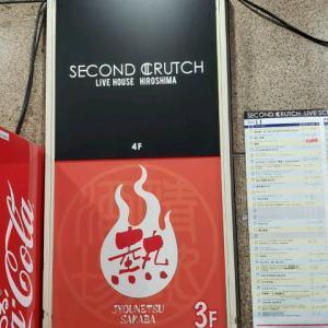 TRI4TH 「SING ALONG TOUR」@広島