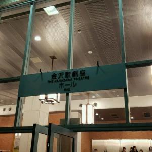 THE ALFEE 秋の乱 Battle Starship Alfee Ⅱ @金沢歌劇座