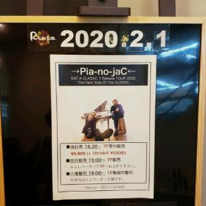 →Pia-no-jaC← The Dark Side Of The CLASSIC @宮城