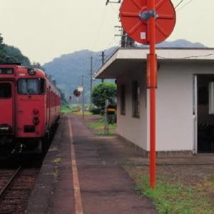米原駅C56 160 SL北びわこ初デビュー5日前 1995-08-14
