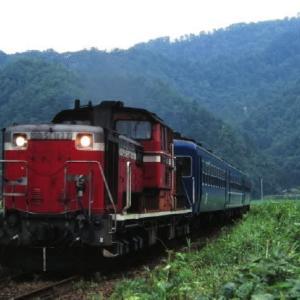 山陰本線キハ47形 景色に同化する普通列車 1995-08-14