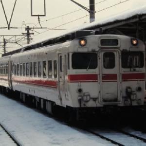 亀山駅キハ58+65 急行「かすが」名古屋発奈良行 1995-12-29