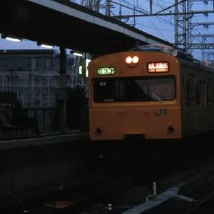 鶴見線103系 静かに暮れる休日の工場地帯 1996-01-21