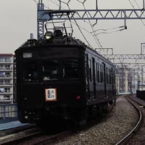 鶴見線クモハ12形 お別れ運転フィーバー 1996-03-24