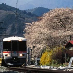 中央本線EF64重連 桃源郷の桃の花は撮れず 1996-04-06