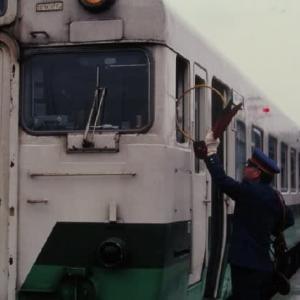磐越西線455系 春爛漫の磐梯山麓にて 1995-05-05