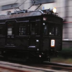 鶴見線クモハ12形 快走する回送電車 1995-05-28