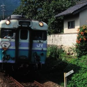 因美線キハ40形 「たしかか」の発車確認項目 1997-07-21