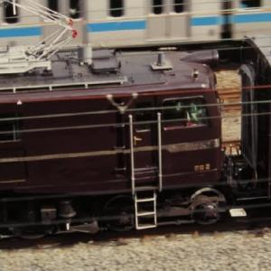 横須賀線EF58 61+旧客 快走レトロ品川号 1997-07-27