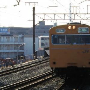 乗り鉄活動 川崎から飯田線経由で名古屋へ 1990-08-12