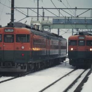 乗り鉄活動 旧客に別れを告げに和田岬線へ 1990-08-13