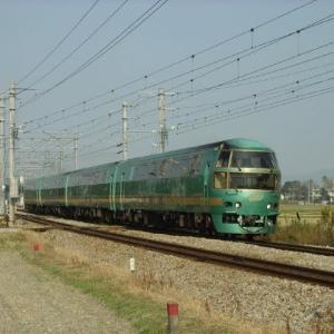 鹿児島本線ED76形 さくら・はやぶさ併結運転 2004-11-07