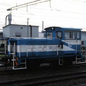 花輪線キハ58 花輪線内は普通列車の急行よねしろ 1996-07-29