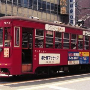 名鉄7300系 吊り掛けパノラマを目撃 1995-08-11