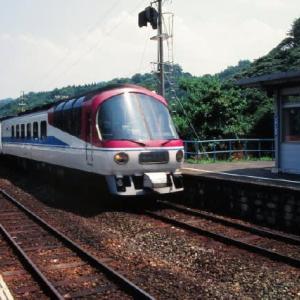 山陰本線キハ65形 特急エーデル鳥取 1995-08-13