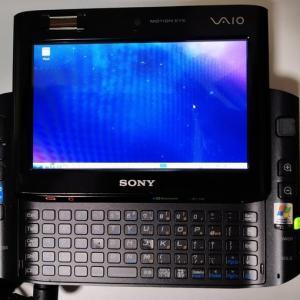 超小型UMPC VAIO type U VGN-UX50 Wubi for Lubuntu 18.04 インストール その1
