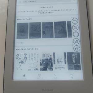 $97中華電子ブックリーダー Xiaomi Mireader Android化改造と少し日本語化、各種アプリ動作確認 その1