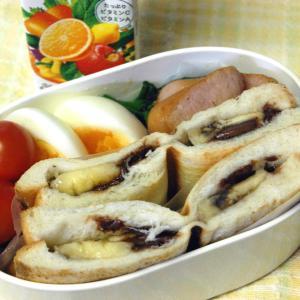 kiriクリームチーズ入りチキンナゲット【弁当の記録】