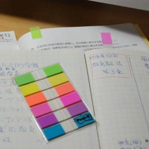 【最後の試験終了】『図書館文化史』(8)ー司書課程受講物語 (94)ー