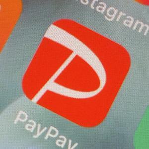 クレジットカードもPayも使えずちょっと焦る