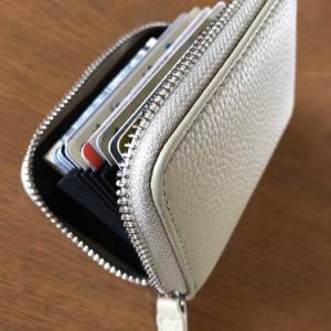 これで十分?コンパクトな財布に買い替えてみた。