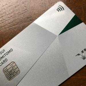 発行会社を統一してクレジットカードの管理がラクチンに