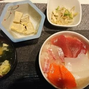 今日の晩御飯は、海鮮丼