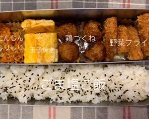 本日のとーちゃん弁当