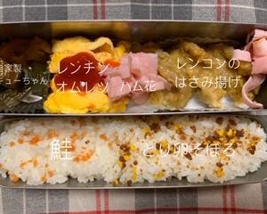本日のとーちゃん弁当1114