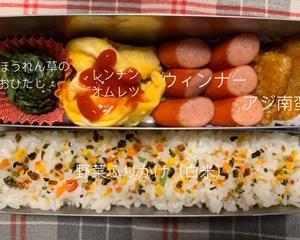 本日のとーちゃん弁当1119