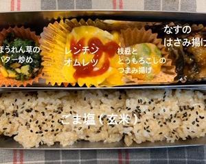 本日のとーちゃん弁当1121